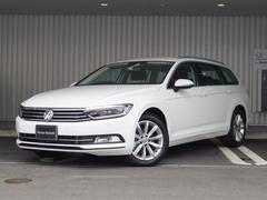 VW パサートヴァリアントTSIコンフォートライン 純正ナビ 未使用車 認定中古車
