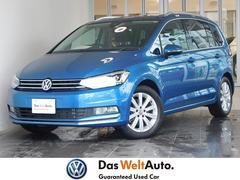 VW ゴルフトゥーランTSI ハイライン LEDライト 純正ナビ 認定中古車
