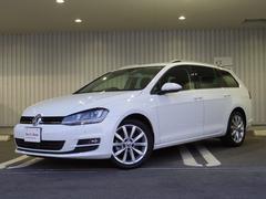 VW ゴルフヴァリアントTSIハイライン 純SDナビ Bカメ 追従機能 認定中古車