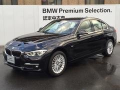 BMW320d ラグジュアリー ACC レーンチェンジウォーニング