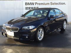 BMW523d Mスポーツ ACC ドライビングアシストプラス