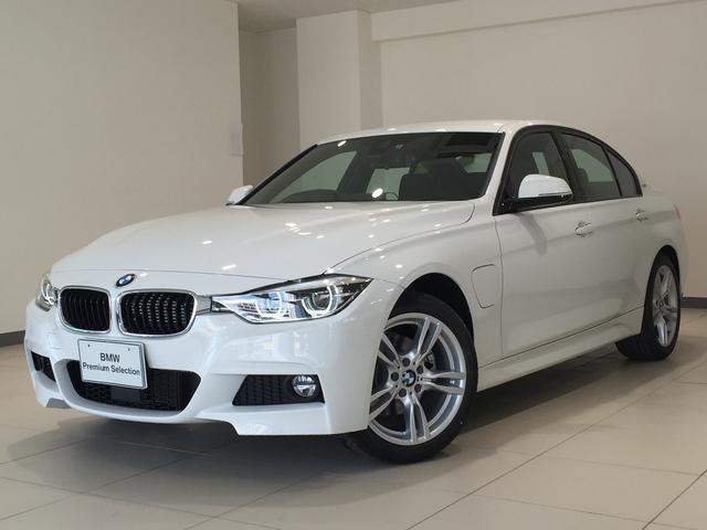 価格.com - BMW 3シリーズ セダ...
