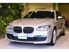 BMW750i Mスポーツパッケージ 20インチアルミ HDDナビ