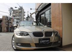 BMW335iカブリオレ ベージュ革 HDDナビ シートヒーター