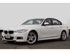 BMWアクティブハイブリッド3 Mスポーツ コネクティッドドライブ