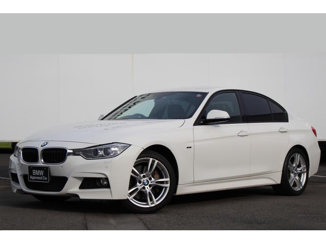 BMW 3シリーズ アクティブハイブリッド3 Mスポーツ黒革18A...