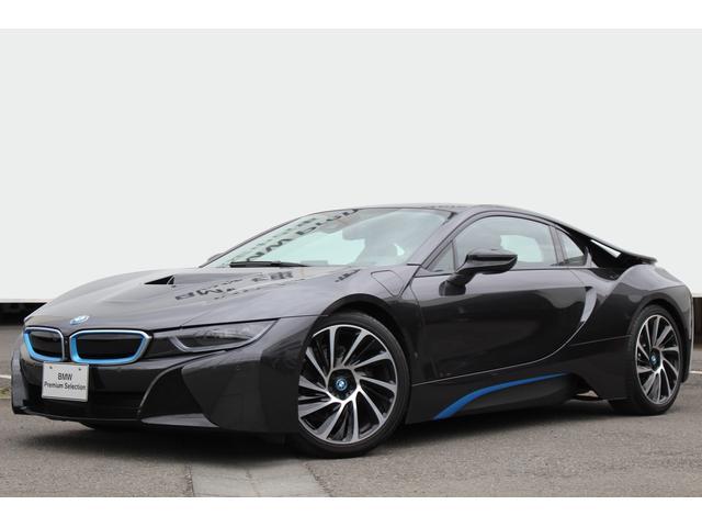 BMW i8 ベースグレード インテリアデザインCARPO 純正2...