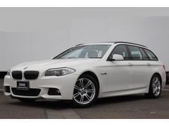 BMW523iツーリング Mスポーツパッケージ パノラマSR