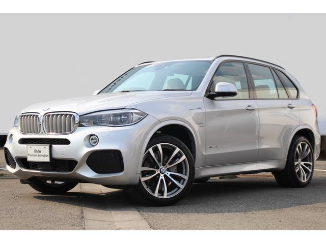 BMW xDrive 40e Mスポーツ セレクトPKG 20AW