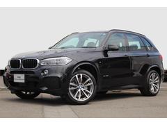 BMW X5xDrive 35d Mスポーツ セレクトPKG モカレザー
