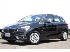 BMW218dアクティブツアラー ラグジュアリー xDrive黒革
