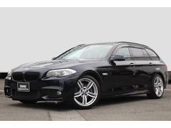 BMW523d BP ツーリング EXCスポーツ300台限定車