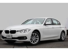BMW318iクラシック 限定車 センサテックレザー 純正17AW