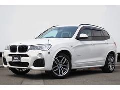 BMW X3xDrive 20d Mスポーツ 黒革 ウッドP 純19AW