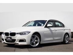 BMW320d Mスポーツ  純正18AW I−Drive SOS