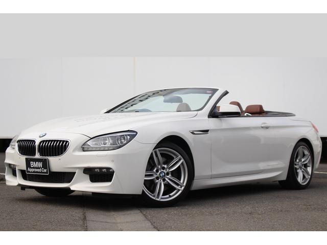 BMW 6シリーズ 640iカブリ...