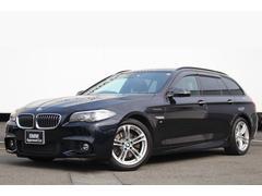 BMW523dツーリング Mスポーツ ワンオーナー SOSコール