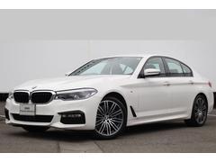 BMW540i Mスポーツ デビューPKG 黒革 純正19AW