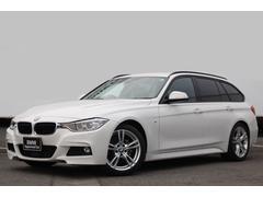 BMW320iツーリング Mスポーツ ACCストップ&ゴー SOS