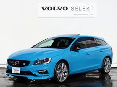 ボルボ V60ポールスター 2017モデル65台限定 コンプリートモデル