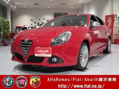 アルファロメオ ジュリエッタアルファロメオ限定車ディビーナ 純正ナビ 登録済未使用車