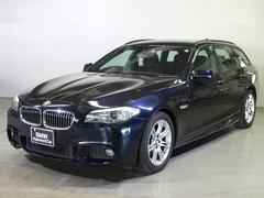 BMW523iツーリング Mスポーツパッケージ