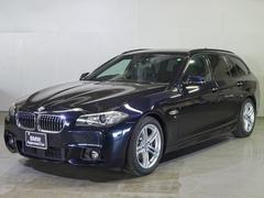 BMW523dツーリング Mスポーツ レザーシート ACC