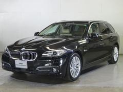 BMW523dツーリング ラグジュアリーACCサンルーフベージュ革