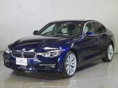 BMW330eセレブレーションエディションHarmanKardon