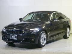 BMW335iグランツーリスモ ラグジュアリー ベージュレザー
