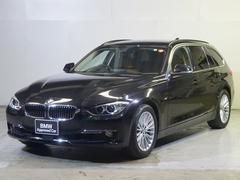 BMW320iツーリング ラグジュアリーブラウン革 HUD ACC