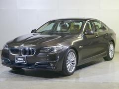 BMW523iラグジュアリー衝突軽減ベージュ革