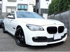 BMWアクティブハイブリッド7MスポーツPKG月々¥44,496〜