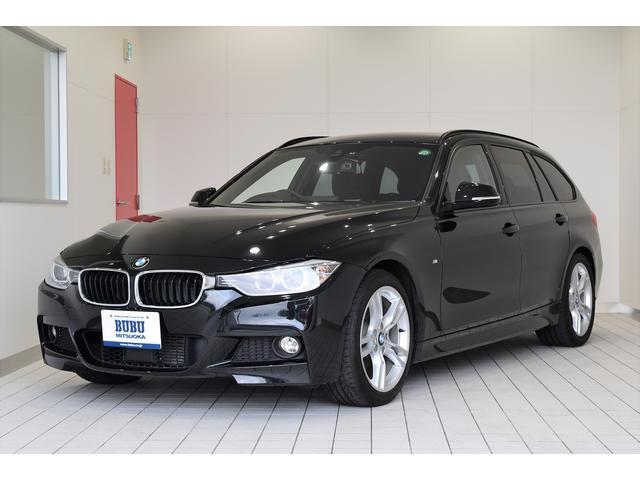 BMW 3シリーズ 320dツーリング Mスポーツ 1オーナー (...