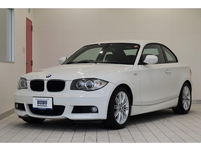 BMW 1シリーズ 120i Mスポーツパッケージ ハーフレザーシ...