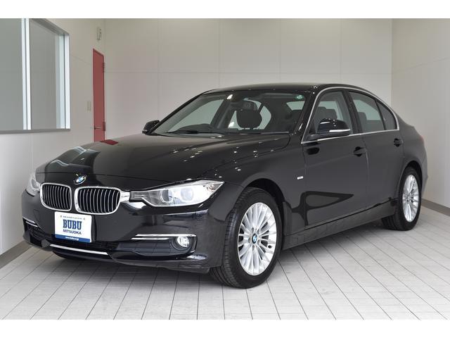 BMW 3シリーズ 320dブルーパフォーマンス ラグジュアリー ...