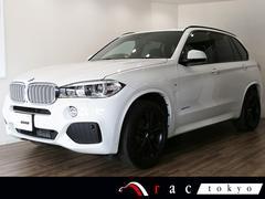 BMW X5xDrive 35d Mスポーツ/パノラマSR/2トンレザ−