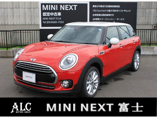 Mini Mini Cooper Clubman 2018 Red 10 Km Details Japanese