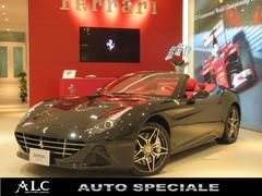 フェラーリ カリフォルニアTD車 OP約470万 新車保証継承 走行3,477Km