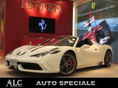 フェラーリ 458スペチアーレアぺルタ D車 左H 世界限定499台