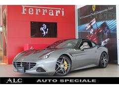 フェラーリ カリフォルニアTディーラー車 新車保証付き 7yearsメンテナンス対象車両