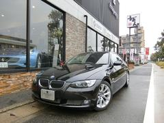 BMW335i コンフォートアクセス 禁煙車