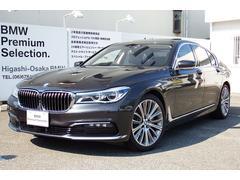 BMW740i試乗車プラスPKG リアコンフォート20AW