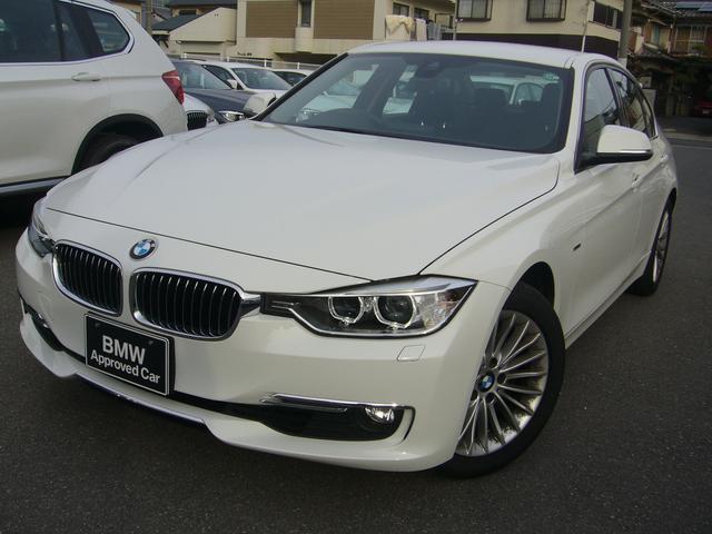 BMW 3シリーズ 320iラグジュアリー BKレザー 後期型i−...