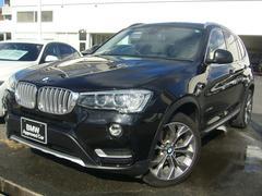 BMW X3xDrive 20d Xライン レザー全周囲カメラ 新タイヤ