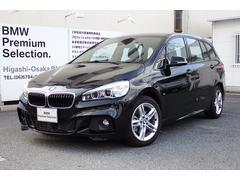 BMW218dグランツアラー Mスポーツ Pサポート コンフォート