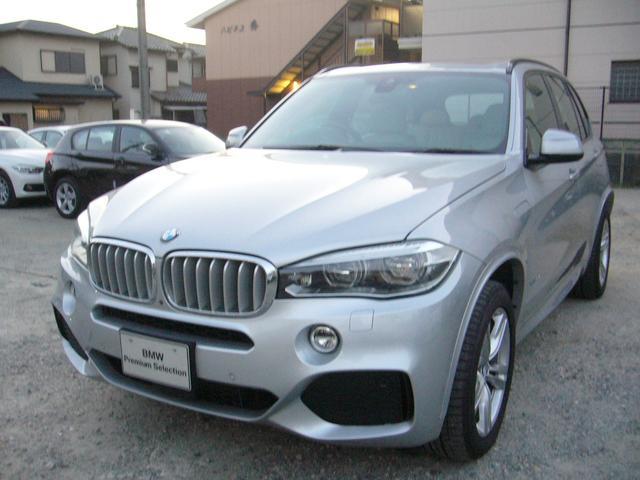BMW X5 xDrive 40e Mスポーツ サンルーフ セレク...