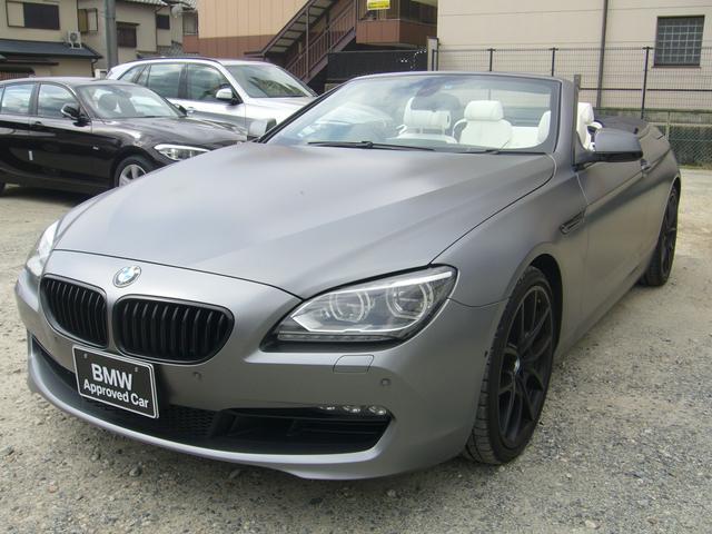 BMW 6シリーズ 650iカブリオレ (検29.7)