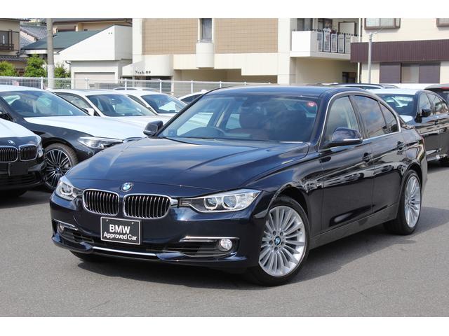 BMW 3シリーズ 328iラグジュアリー (車検整備付)