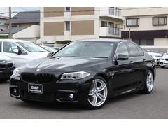 BMW523dマエストロ 全国限定99台 弊社下取ワンオーナー